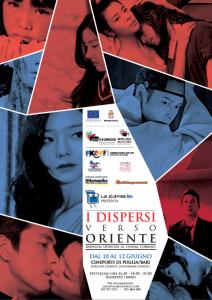 """""""I Dispersi verso Oriente"""": cinematografia coreana al Cineporto di Bari"""